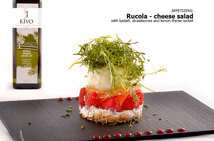 23-rucola-cheese